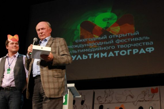 Позгалёв Вячеслав Евгеньевич