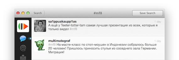 twitter #mf8